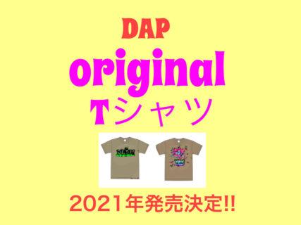 DAPオリジナルTシャツ発売決定!